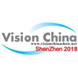 Vision-China-Shenzhen